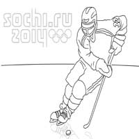 Thumbnail image for Ice Hockey Player