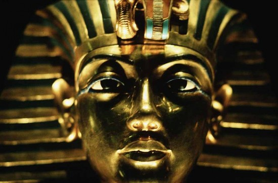 King Tut Ankh Amun Golden Mask E
