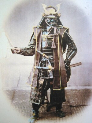 10 Facts About the Samurai