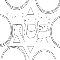 Thumbnail image for Passover 1 – 25